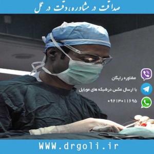 تزریق آمپول بعد از جراحی بینی