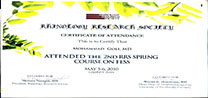 nose surgery certification 09