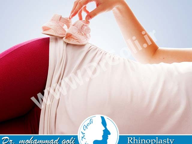 بارداری پس از جراحی بینی