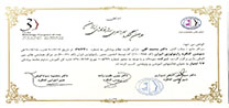 drgoli_certificate02