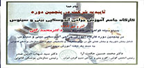 drgoli_certificate07