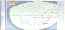 drgoli_certificate08